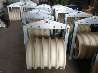 Aerial Rollers/Stringing Blocks for Conductor