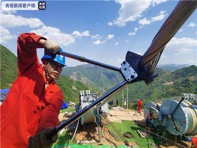Henan Electric Power Boda Technology Co.,Ltd.